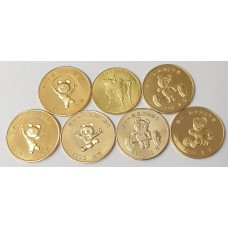 CHINA 1990 . 7x GOLD PANDA . LARGE MEDALS / TOKENS . ASIAN GAMES