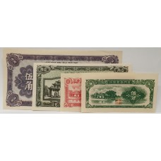 CHINA 1940 . ONE, FIVE FEN AND TEN, FIFTY CENT BANKNOTES . 4 NOTES . AMOY INDUSTRIAL BANK