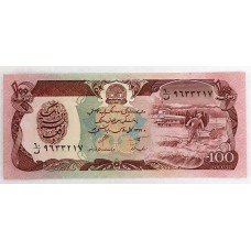 AFGHANISTAN 1990 . ONE HUNDRED AFGHANIS BANKNOTE