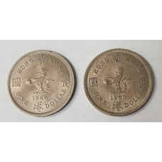 HONG KONG 1960H . ONE DOLLAR . UNCIRCULATED CONDITION . TWO COINS