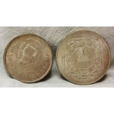 NEPAL 1974 and 1975 . TWENTY - TWENTY-FIVE RUPEES COINS . UNCIRCULATED