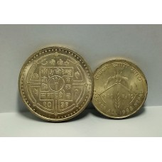 NEPAL 1968 & 1979 . TEN and FIFTY RUPEES COINS . UNCIRCULATED
