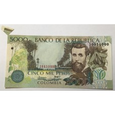 COLOMBIA 2010 . FIVE THOUSAND PESOS BANKNOTE . ERROR . EXTRA FLAP FROM THE MINT