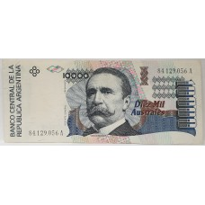 ARGENTINA 1989 . TEN THOUSAND AUSTRALES . ERROR BANKNOTE . SCARCE and UNCIRCULATED