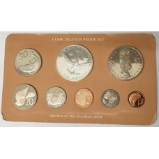 COOK ISLANDS 1977 . PROOF COIN SET . RARE FIVE and ONE DOLLAR COINS