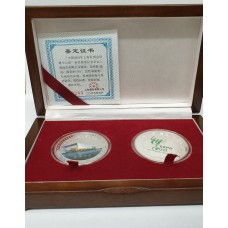 CHINA 2010 . EXPO SHANGHAI DELUXE PROOF SET . 2 COIN SET
