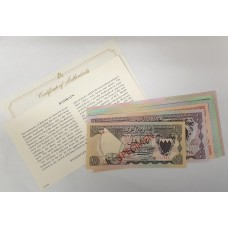 BAHRAIN 1978 (1964) . ONE HUNDRED FILS - TWENTY DINARS . SPECIMEN BANKNOTE