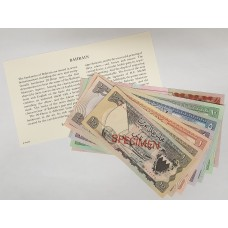 BAHRAIN 1978 . ONE HUNDRED FILS - TWENTY DINARS . SPECIMEN BANKNOTES